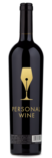 2014 Caymus Special Selection - Engraving