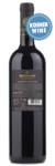 Barkan Vineyards Classic Cabernet Sauvignon (Kosher) - Winery Back
