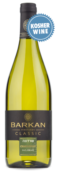 Barkan Vineyards Classic Chardonnay (Kosher) - Winery Front
