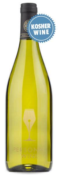 Barkan Vineyards Classic Chardonnay (Kosher) - Engraved