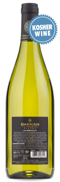 Barkan Vineyards Classic Chardonnay (Kosher) - Winery Back