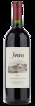 2013 Jordan Cabernet Sauvignon - Winery Front Label