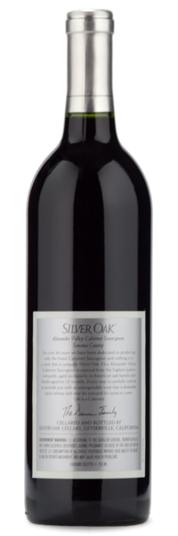 Silver Oak Alexander Valley Cabernet Sauvignon - Winery Back