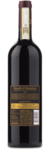 2012 Castello Banfi Brunello di Montalcino - Winery Back Label