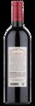 Château Vignot Saint-Émilion Grand Cru - Winery Back Label