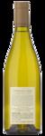 Cakebread Cellars Chardonnay Reserve - Winery Back Label