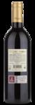 2014 Bodegas Muga Rioja Reserva - Winery Back Label
