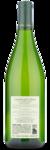 2016 Cakebread Cellars Napa Valley Chardonnay - Winery Back Label