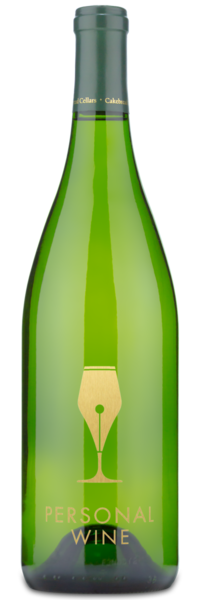 2016 Cakebread Cellars Napa Valley Chardonnay - Engraved Example