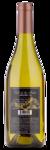 2014 Viva de los Andes Chardonnay - Winery