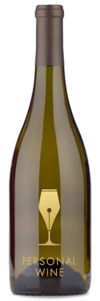 2017 Kendal-Jackson Jackson Estate Chardonnay - Engraved Example