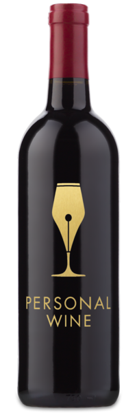 2016 Duckhorn Vineyards Napa Valley Merlot - Engraved Example