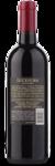 2016 Duckhorn Vineyards Napa Valley Merlot - Winery Back Label