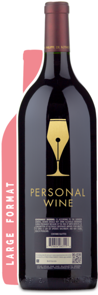 2014 Opus One Magnum - Engraved Example