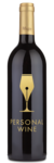 2015 Bodegas Muga Rioja Reserva - Engraving Example