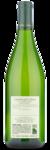 2018 Cakebread Cellars Napa Valley Chardonnay - Winery Back Label