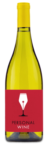 2017 Jordan Chardonnay Russian River Valley - Labeled Example