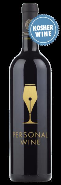 Barkan Vineyards Classic Cabernet Sauvignon (Kosher) - Engraved