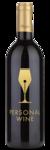 Bodegas Muga Rioja Reserva - Engraving Example