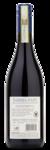 2017 Michele Chiarlo Barbera d'Asti - Winery Back Label