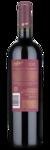2018 Colome Estate Malbec - Winery Back Label