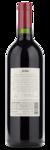 2016 Jordan Alexander Valley Cabernet Sauvignon - Winery Back Label