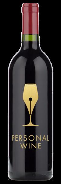 2016 Jordan Alexander Valley Cabernet Sauvignon - Engraved Example