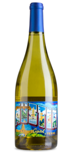 Greetingsfromaustin chardonnay front